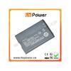 China HB4H1 battery for Huawei HB4H1 T5211 T2211 T2281 T3060 T1600 for sale