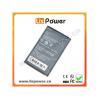 China HB4F1 Battery For Huawei WIFI Wireless Modem E586 E5830s E5832 E5832S E5 for sale