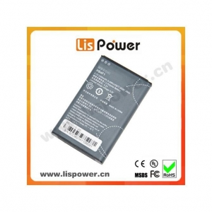 China HB4F1 Battery For Huawei WIFI Wireless Modem E586 E5830s E5832 E5832S E5 on sale