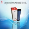 China Filter Excavator AC Filter Inside for sale