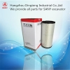 China Filter AC Air Filter Outside for sale