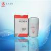 China Filter Excavator Engine Oil Filter for sale