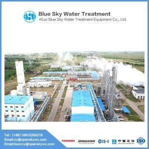 China Wastewater Reuse Equipment Cheap Recycled Water Equipment on sale