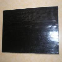 China Fiberglass Reinforced Bitumen Membrane on sale