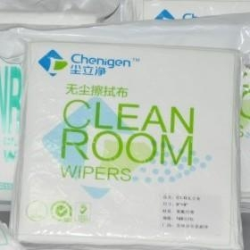 China Cleanroom Wipers C5 SERIES-DENSITY MICROFIBER DUST CLOTH on sale