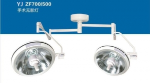 China Hospital Equipment Ceiling Double Head Shadowless Halogen Surgical Operating Light/Lamp on sale