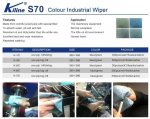 S70 Colour Industrial Wiper