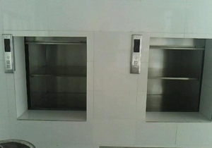 China Dumbwaiter lift on sale