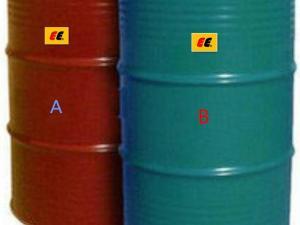 China polyurea coatings on sale