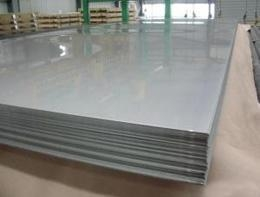 China 0-8mm ss sheet stainless steel price 1mm thick stainless steel plate panel on sale