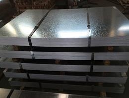 China 304 Stainless Steel Plate 304L 304 Stainless Steel Sheet on sale