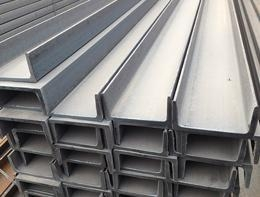 China astm 36 china galvanized C Channel steel on sale
