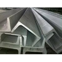 China c channel steel dimensions/steel u channel dimensions/channel iron dimensions on sale