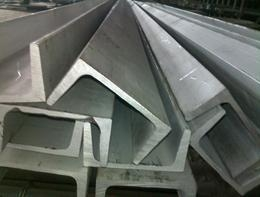 China c channel steel dimensions/steel u channel dimensions/channel iron dimensions on sale