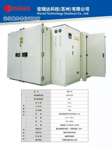 China Solar ultraviolet aging test chamber on sale
