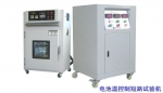 Temperature type battery short circuit testing machine