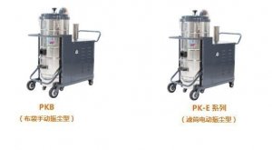 China PK series - classic heavy industrial vacuum cleaners on sale