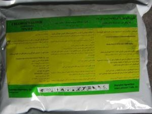 China Fungicide Chlorothalonil Fungicide on sale