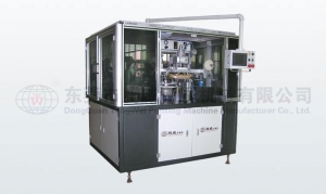 China Full Automatic Rotating Disc Type Hot Stamping Machine on sale