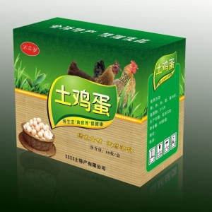 China Guizhou soil egg box on sale