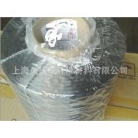 Toray carbon fiber thread T700SC-24K-50C