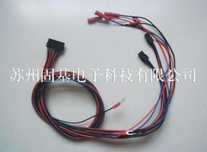 China Medical Equipment Harness Wheelchair Harness on sale