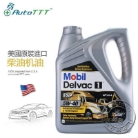 China Mobil 1 5W-40 Full Synthetic Diesel Motor Oil on sale