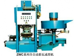 China ColouredTil Equipment Automatic Tile Forming Production Line on sale