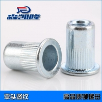 China With flat head rivet nuts on sale