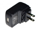 Product ID: USB charger-horizontal-1