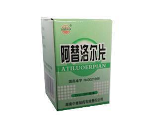 China Atenolol Tablets on sale