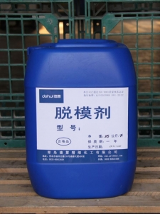 China Solvent-free Release Agent for Polyurethane Self-skinning Products on sale