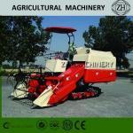 New Design Harvester Machine Factory