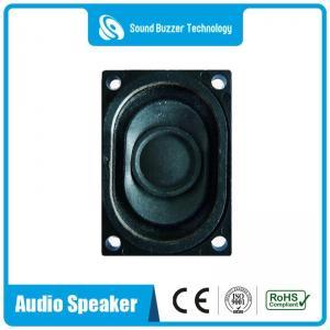 China Mylar Speaker Free Samples loudspeaker unit 8ohm 3watt audio speaker on sale