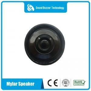 China Audio speaker High Quality mylar cone speaker 32MM 8 Ohm Speaker Unit on sale
