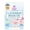 China UDR Japan-Patented Concentrated Collagen Powder on sale