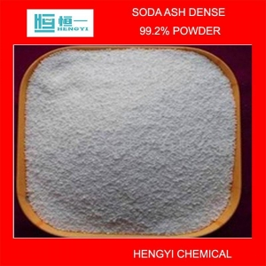 China sodium carbonate(soda ash) on sale