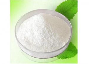 China Zinc Sulphate Monohydrate on sale