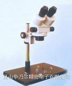 China Video microscope Jewelry testing equipment series on sale