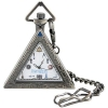 China Sigma Impex P-252 Masonic Pocket Watch-Pocket Watch Chains for sale