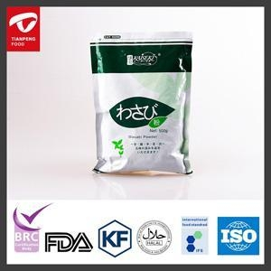 China Wasabi Powder on sale