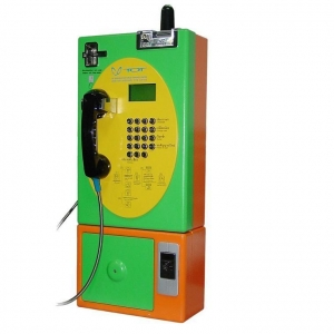 China W895 Outdoor GSM Coin/IC Card Payphone on sale