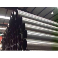 WeldedSteelPipes Welded Pipes Erw Steel Pipes Efw Steel Pipes Round Square Rectangular