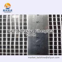 Product Self Adhesive Fiberglass Cloth