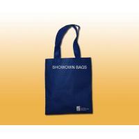 Non woven bags SONW-29