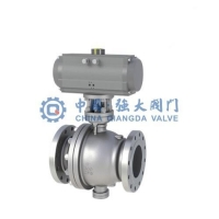 China A216 WCB ball valve 2 piece flanged with worm gear operated on sale