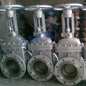 China 150lb flanged gate valve on sale