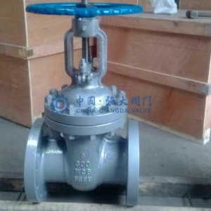China Large Size Carbon Steel Gear Operated Gate Valve on sale