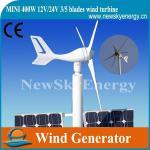 MINI400W 3/5 blades wind turbine