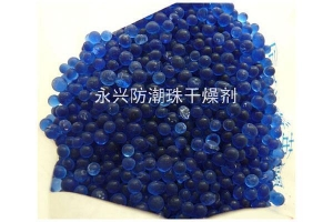 China Does not contain cobalt chloride discoloration silica gel desiccant moisture-proof beads on sale